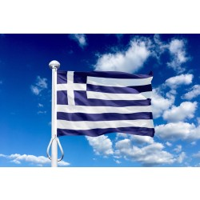 Grækenland 225 cm, 8-9 mtr. flagstang