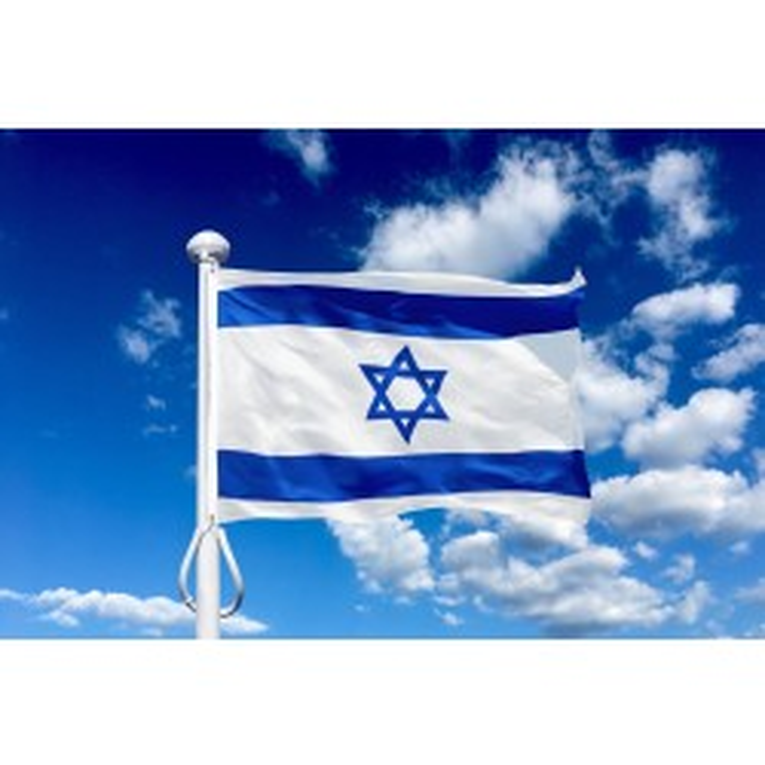 Israel 150 cm, 5-6 mtr. flagstang