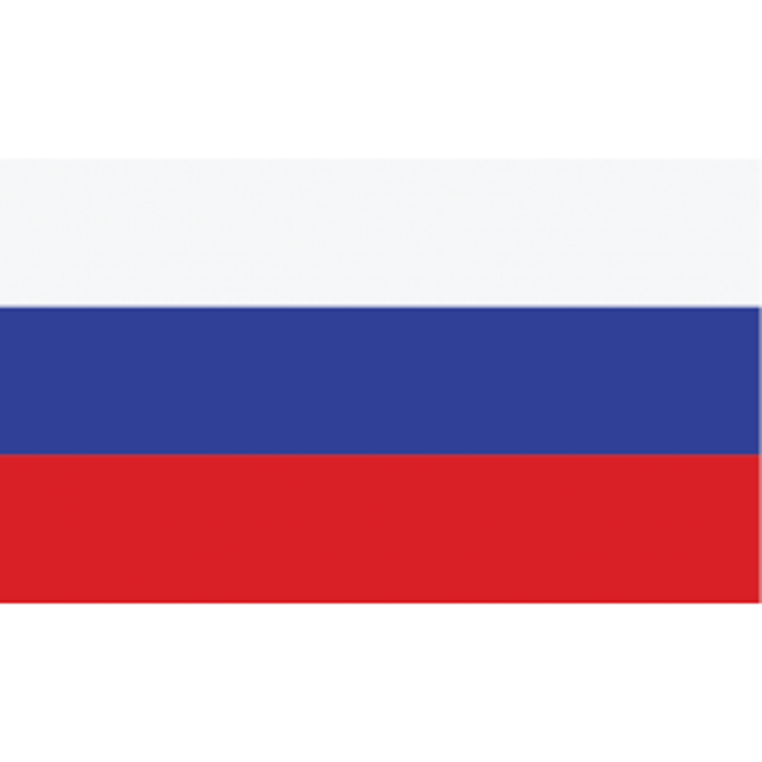 Rusland guirlande i papir (20x27 cm)