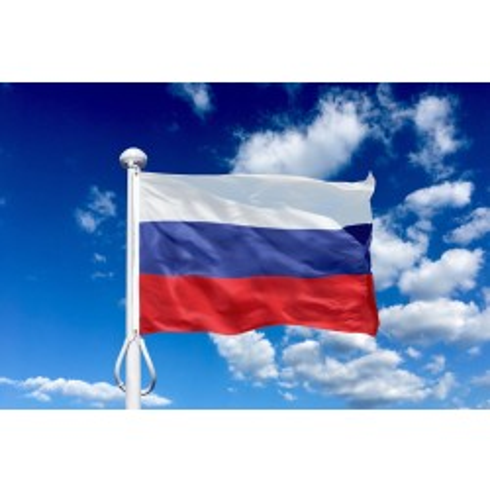Rusland 225 cm, 8-9 mtr. flagstang