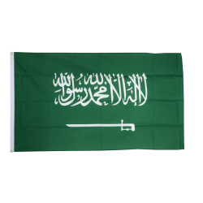 Saudi Arabien flag i stof (90x150 cm)